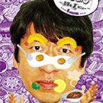笹塚 DVD 寺門ジモンの常連めし~奇跡の裏メニュー~ 4巻 買取 ました!