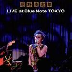 笹塚 DVD 忌野清志郎/ブルーノートブルース LIVE at Blue Note 買取 ました!