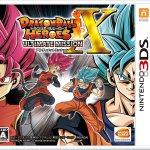 八王子 楢原 3DS ドラゴンボールヒーローズ アルティメットミッションX 買取 しました!