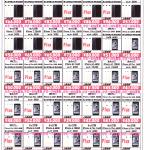 世田谷区 iPhone7 ジェットブラック 高価 買取 中!! ドラマ下北沢総合買取店