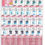 世田谷区 9.7インチ 12.9インチ iPad Pro 128GB 256GB買取ならドラマ下北沢総合買取店へ!!