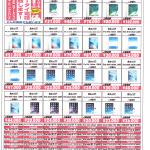 世田谷区 iPad Pro 9.7インチ 買取ならドラマ下北沢総合買取店へ!!