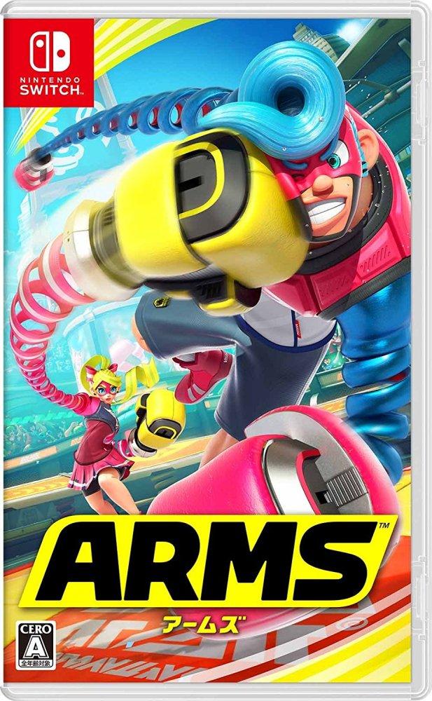 祖師ヶ谷大蔵 世田谷 ゲーム ARMS 買取 致します! DORAMA 祖師谷  店