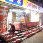高円寺 CD 嵐・DreamAlive 買取 しました ドラマ 本 CD DVD 古本屋 アダルト