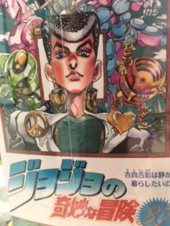 ジョジョの奇妙な冒険 1~63巻 コミック セット 買取 しました! ドラマ 祖師ヶ谷大蔵 店