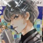 東京喰種:re 1~9巻 コミック セット 買取 しました! ドラマ 祖師ヶ谷大蔵 店