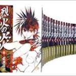 笹塚 コミック 烈火の炎 文庫版 全17巻セット 買取 ました!