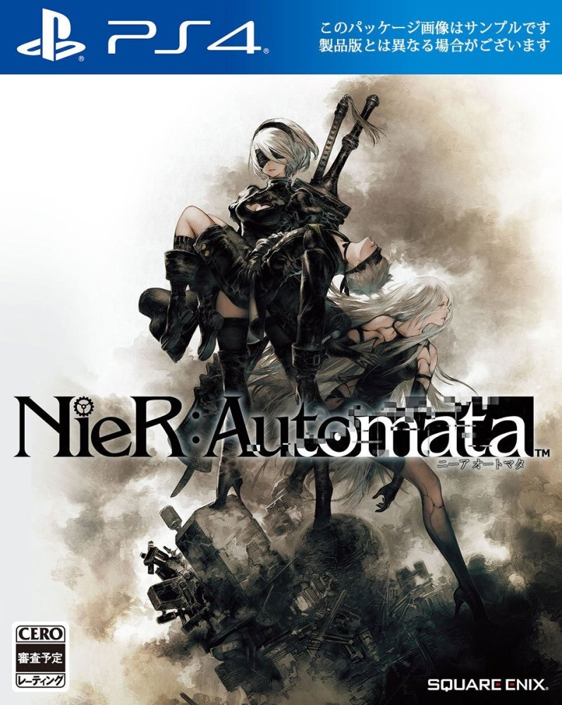 八王子 楢原 PS4 ニーアオートマタ 買取 しました!