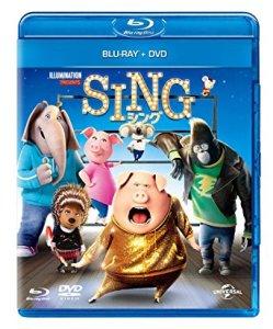 神奈川 DVD SING シング ブルーレイ 買取