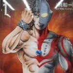 ウルトラマン 1~8巻 コミック セット 買取 しました! ドラマ 祖師ヶ谷大蔵 店