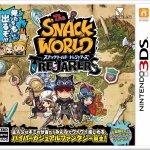 八王子 楢原 3DS スナックワールド トレジャラーズ 買取 しました!