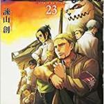 高円寺 古本 進撃の巨人 買取 しました ドラマ 本 CD DVD 古本屋 アダルト