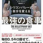 高円寺 古本 最強の食事 買取 しました ドラマ 本 CD DVD 古本屋 アダルト