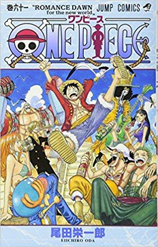 高円寺 古本 ワンピース 買取 しました ドラマ 本 CD DVD 古本屋 アダルト