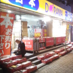 高円寺 古本 ヲタクに恋は難しい 買取 しました ドラマ 本 CD DVD 古本屋 アダルト