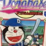 ドラベース 1~23巻 コミック セット 買取 しました! ドラマ 祖師ヶ谷大蔵 店