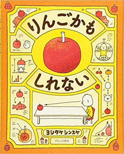 高円寺 古本 りんごかもしれない 買取 しました ドラマ 本 CD DVD 古本屋 アダルト