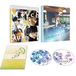 神奈川 ブルーレイ 3月のライオン 豪華版 買取 ます! ドラマ 二本松 店 買取 神奈川 DVD