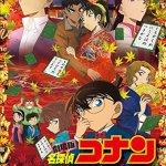 神奈川 DVD 名探偵コナン から紅の恋歌 通常版 買取 買取ます! ドラマ 二本松 店 買取 神奈川 DVD