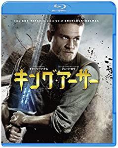 神奈川 ブルーレイ キングアーサー 買取 ます! ドラマ 二本松 店 買取 神奈川 DVD