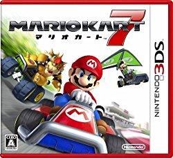 3DS マリオカート7 買取 致しました! 杉並区 中野区 高円寺 DORAMA高円寺駅前店