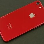 世田谷 iPhone 8 (PRODUCT)RED Special Edition 64GB を買取致しました! ドラマ下北沢総合買取店