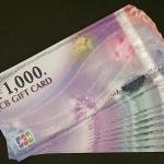 世田谷 JCB ギフトカード 1,000円券 100枚 買取致しました! ドラマ下北沢総合買取店