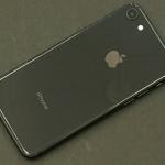 世田谷 国内SIMフリー iPhone8 256GB を買取致しました! ドラマ下北沢総合買取店
