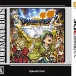 3DS ドラゴンクエスト7 エデンの戦士たち 買取 致しました! 杉並区 中野区 高円寺 DORAMA高円寺駅前店