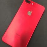 世田谷 docomo iPhone7 Plus 128GB を買取致しました! ドラマ下北沢総合買取店