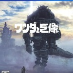 PS4 ワンダと巨像 買取 致しました! 杉並区 中野区 高円寺 DORAMA高円寺駅前店