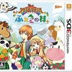 3DS 牧場物語ふたごの村+ 買取 致しました! 杉並区 中野区 高円寺 DORAMA高円寺駅前店
