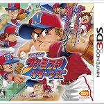 3DS プロ野球 ファミスタ リターンズ 買取