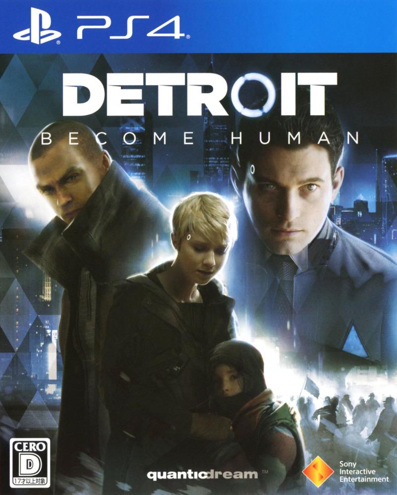 PS4 DETROIT BECOME HUMAN 買取 致しました! 杉並区 中野区 高円寺 DORAMA高円寺駅前店
