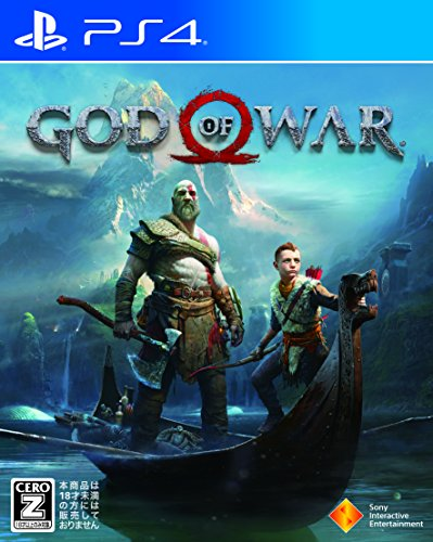 PS4 GOD OF WAR 買取