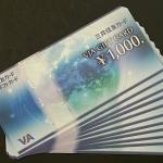 世田谷 VJA 三井住友カード 1,000円券 14枚 買取致しました! ドラマ下北沢総合買取店