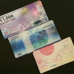 世田谷 VJA 三井住友カード 1,000円券 26枚 など買取致しました! ドラマ下北沢総合買取店