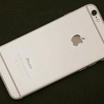 世田谷 au iPhone6 16GB iOS8.2 を買取致しました! ドラマ下北沢総合買取店