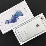 世田谷 UQ iPhone6S 32GBを買取致しました! ドラマ下北沢総合買取店