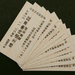 世田谷 小田急電鉄 株主優待乗車証 30枚 買取致しました! ドラマ下北沢総合買取店