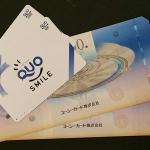 世田谷 QUOカード ギフト柄 500円券 など 4枚 買取致しました! ドラマ下北沢総合買取店