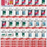 世田谷区 未使用品 iPad Pro 11.5インチ 12.9インチ買取ならドラマ下北沢総合買取店へ!!