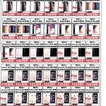世田谷区 アイフォン SIMフリー iPhone XR 高価買取中!! ドラマ下北沢総合買取店
