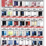 世田谷区 SoftBank Google Pixel3 XL 128GB 高価買取中!! ドラマ下北沢総合買取店