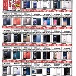 世田谷区 docomo Galaxy S10+ SC-04L 高価買取中!! ドラマ下北沢総合買取店