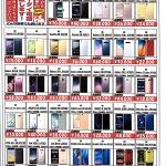 世田谷区 au Galaxy S10+ SCV42 高価買取中!! ドラマ下北沢総合買取店