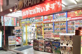ドラマ高円寺ゲーム店