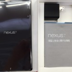Nexus 7 Wi-Fi モデル 32GB ME571-32G [2013] 買取 しました!
