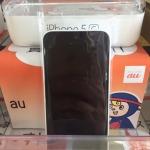 Apple iPhone 5c 16GB ホワイト 【au 】ME541J 買取 しました!ドラマ 高倉 店 八王子 多摩平 日野 スマホ iPhone 買取