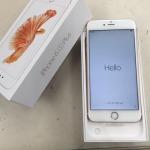 【au】 iPhone 6s Plus (64GB, ローズゴールド) 買取 しました!! ドラマ 高倉 店 八王子 多摩平 日野 tablet タブレット iPad アイパッド 買取